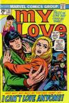 Cover for My Love (Marvel, 1969 series) #33