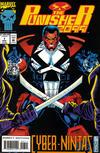 Cover for Punisher 2099 (Marvel, 1993 series) #7