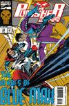 Cover for Punisher 2099 (Marvel, 1993 series) #14