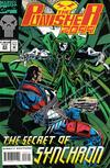 Cover for Punisher 2099 (Marvel, 1993 series) #23