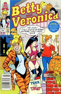 Cover Thumbnail for Betty and Veronica (Archie, 1987 series) #59