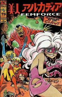 Cover for FemForce (AC, 1985 series) #96