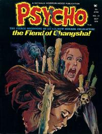 Cover Thumbnail for Psycho (Skywald, 1971 series) #21