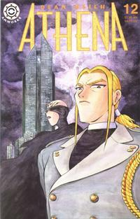 Cover Thumbnail for Athena (A.M.Works, 1995 series) #12