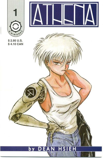 Cover for Athena (A.M.Works, 1995 series) #1
