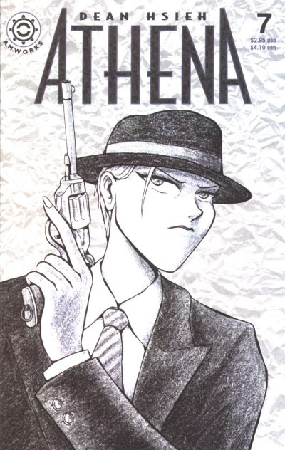 Cover for Athena (A.M.Works, 1995 series) #7