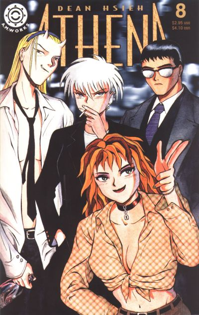 Cover for Athena (A.M.Works, 1995 series) #8