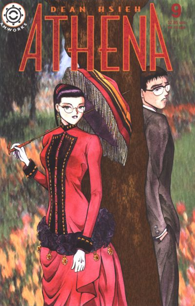 Cover for Athena (A.M.Works, 1995 series) #9