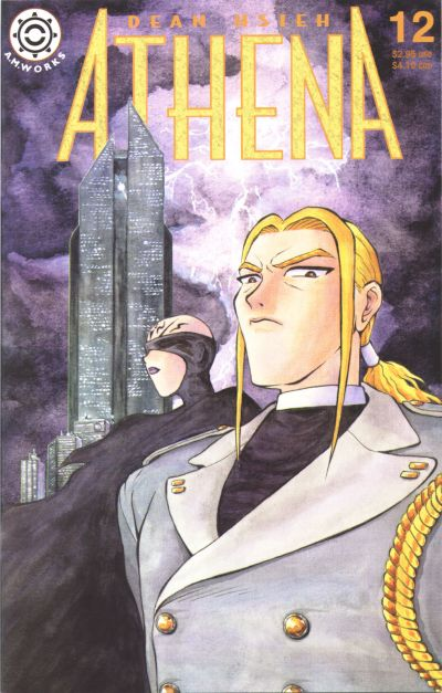 Cover for Athena (A.M.Works, 1995 series) #12