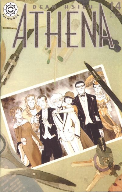 Cover for Athena (A.M.Works, 1995 series) #14