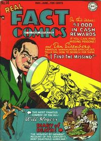 Cover Thumbnail for Real Fact Comics (DC, 1946 series) #14