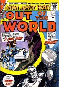 Cover Thumbnail for Out of This World (Charlton, 1956 series) #14
