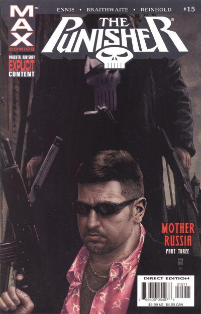 Cover for Punisher (Marvel, 2004 series) #15