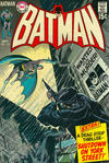 Cover for Batman (DC, 1940 series) #225