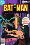 Cover for Batman (DC, 1940 series) #295