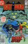 Cover for Batman (DC, 1940 series) #349 [Newsstand]