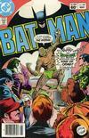 Cover for Batman (DC, 1940 series) #359 [Newsstand]
