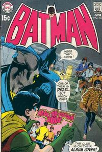 Cover Thumbnail for Batman (DC, 1940 series) #222