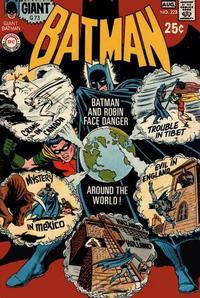 Cover Thumbnail for Batman (DC, 1940 series) #223