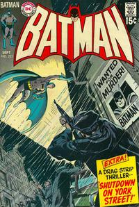 Cover Thumbnail for Batman (DC, 1940 series) #225