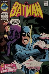 Cover Thumbnail for Batman (DC, 1940 series) #229