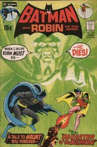 Cover Thumbnail for Batman (DC, 1940 series) #232