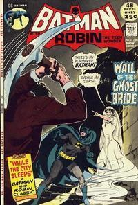 Cover Thumbnail for Batman (DC, 1940 series) #236