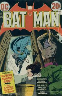Cover Thumbnail for Batman (DC, 1940 series) #250