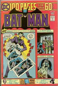 Cover Thumbnail for Batman (DC, 1940 series) #260