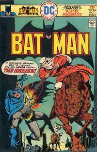 Cover Thumbnail for Batman (DC, 1940 series) #268
