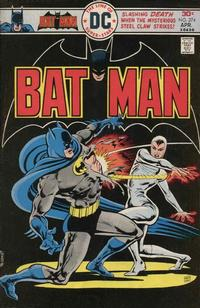 Cover Thumbnail for Batman (DC, 1940 series) #274