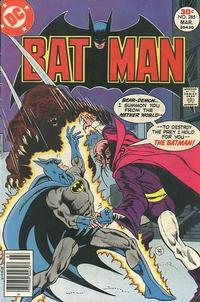 Cover Thumbnail for Batman (DC, 1940 series) #285