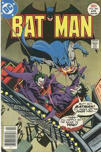 Cover Thumbnail for Batman (DC, 1940 series) #286