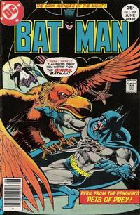 Cover Thumbnail for Batman (DC, 1940 series) #288