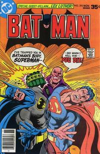 Cover Thumbnail for Batman (DC, 1940 series) #293