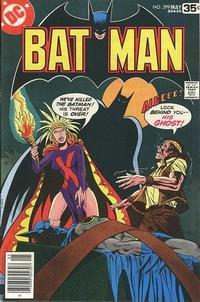 Cover Thumbnail for Batman (DC, 1940 series) #299