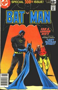 Cover Thumbnail for Batman (DC, 1940 series) #300