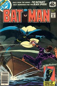 Cover Thumbnail for Batman (DC, 1940 series) #306