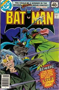 Cover Thumbnail for Batman (DC, 1940 series) #307