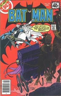Cover Thumbnail for Batman (DC, 1940 series) #310