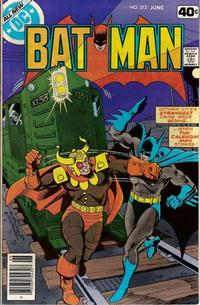 Cover Thumbnail for Batman (DC, 1940 series) #312 [Regular Edition]