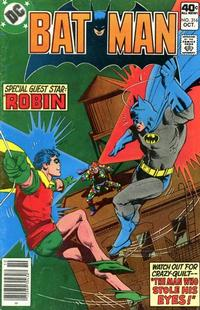 Cover Thumbnail for Batman (DC, 1940 series) #316