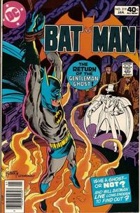 Cover Thumbnail for Batman (DC, 1940 series) #319