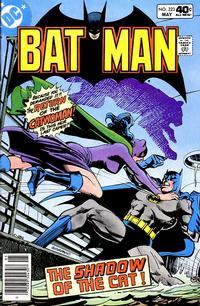 Cover Thumbnail for Batman (DC, 1940 series) #323