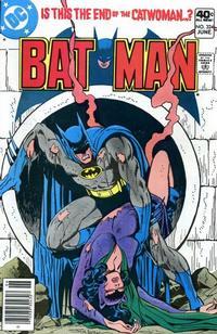 Cover Thumbnail for Batman (DC, 1940 series) #324