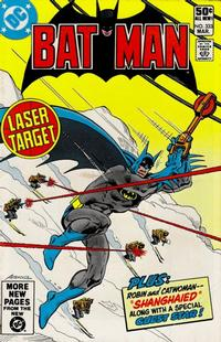 Cover Thumbnail for Batman (DC, 1940 series) #333