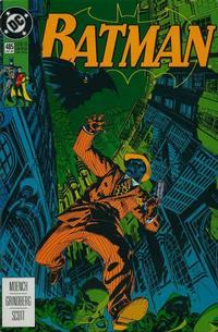 Cover Thumbnail for Batman (DC, 1940 series) #485
