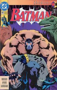 Cover Thumbnail for Batman (DC, 1940 series) #497 [Direct]