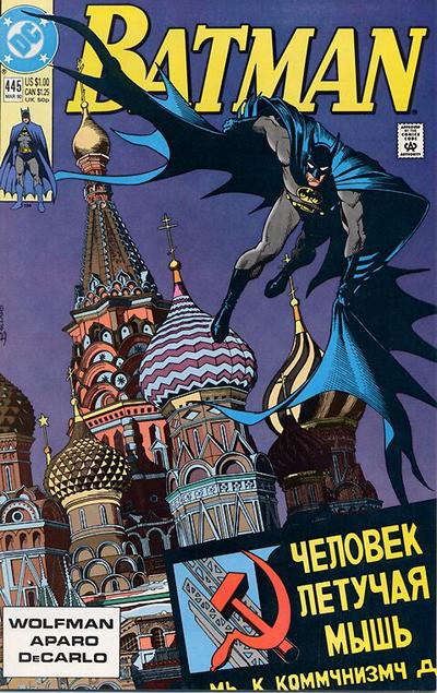 Cover for Batman (DC, 1940 series) #445 [Direct Edition]