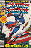 Cover for Captain America (Marvel, 1968 series) #225 [Regular Edition]